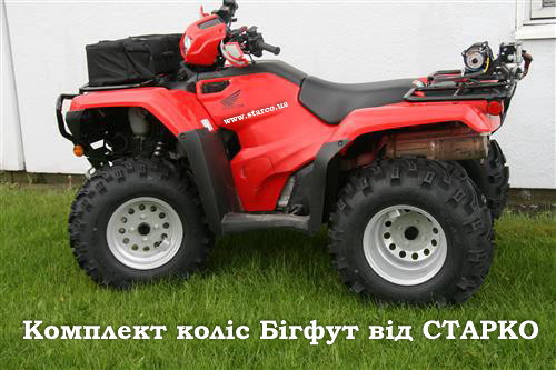 ATV HSR27HD 500